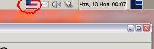 Xubuntu 11.10 – устанавливаем индикатор раскладки клавиатуры