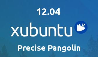Xubuntu 12.04 Precise Pangolin Релиз!