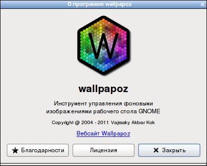 Wallpapoz