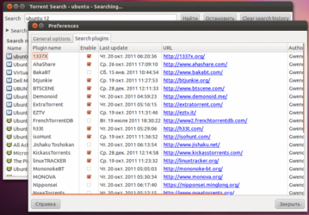 Поиск Torrent файлов на различных трекерах в (x)Ubuntu