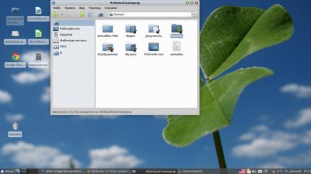 Xubuntu 11.10 by Lazarus 11.10 (Полная) [i386] (1xDVD)