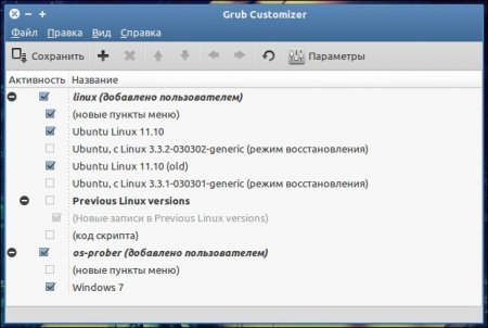 Grub Customizer – Правим GRUB2