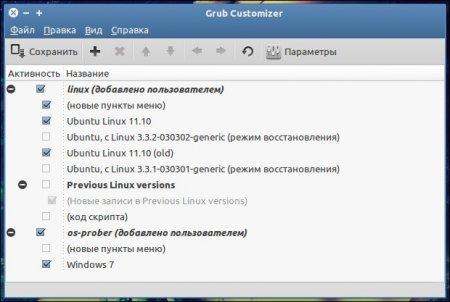 Grub Customizer – Правим GRUB2