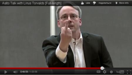 Линус Торвальдс: NVidia Fuck You!