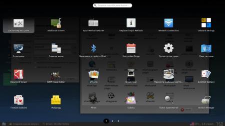 Альтернативное меню Slingscold в стиле MacOS X