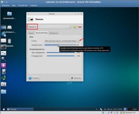 О Xubuntu и XFCE-панелях