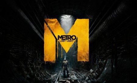 Metro: Last Light релиз в Linux