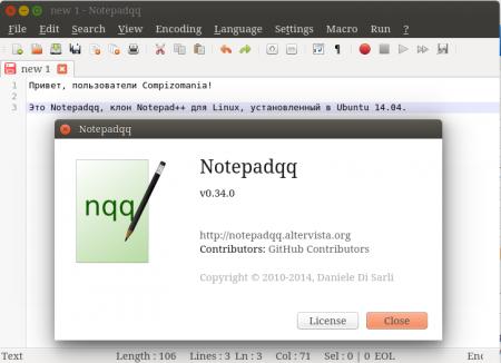 Установить Notepadqq в xUbuntu