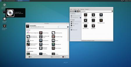 Установить значки Buttonized Icons в Xubuntu