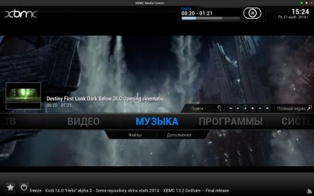 Обзор дистрибутива Live VOYAGER 14.04.03