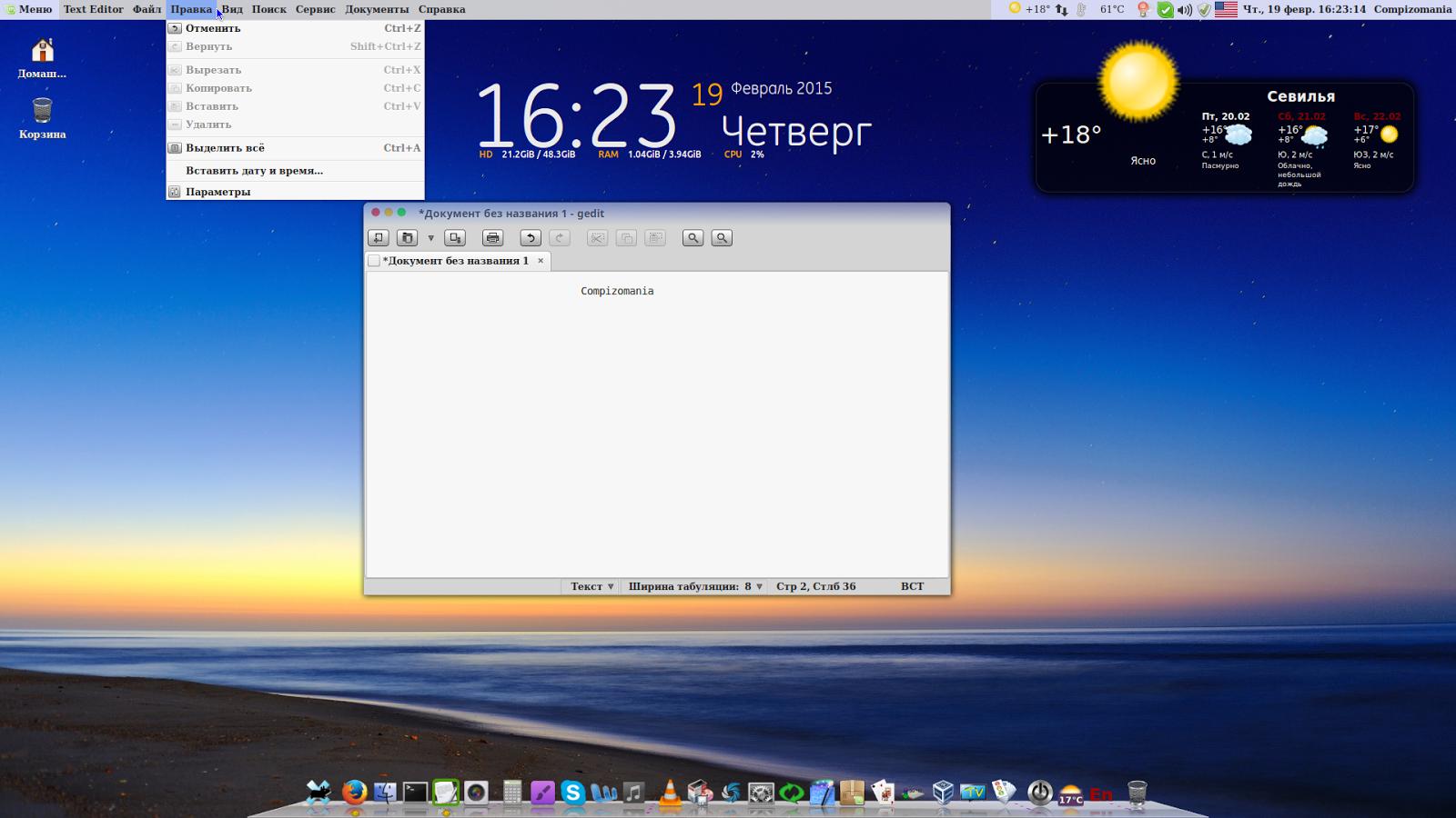 Глобальное меню приложений в Xubuntu и Linux Mint (Xfce