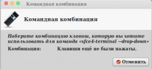 Снимок экрана - 12.03.2015 - 12:56:25